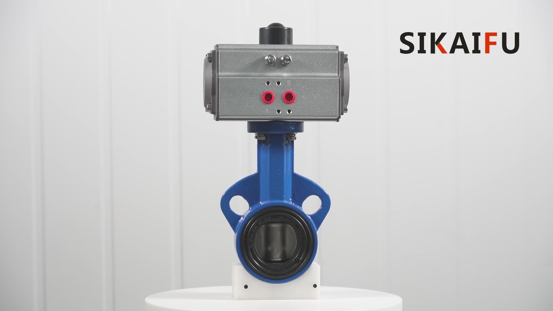 도매 웨이퍼 형 DN50 스테인리스 전동 공압 밸브