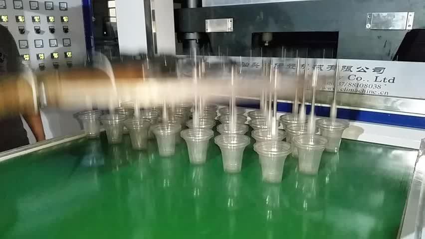 PP/PS/PE/PET/HIPS Auto plastic cup making machine price