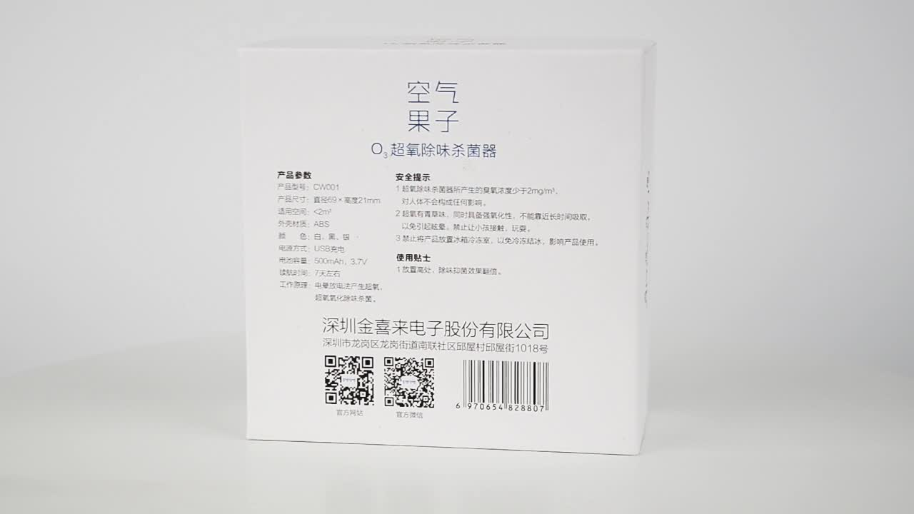 Saludable generador de ozono mini USB refrigerador portátil de generador de ozono o para espacio pequeño