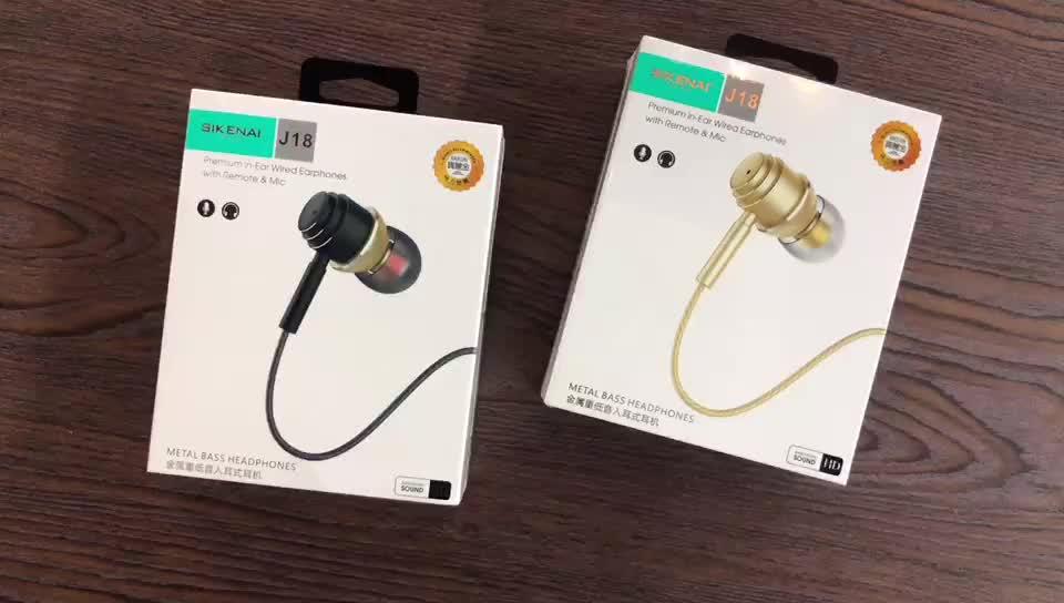 Sikenai 메탈베이스 Earphpone 마이크 3.5mm 유선 이어폰 스포츠 헤드폰