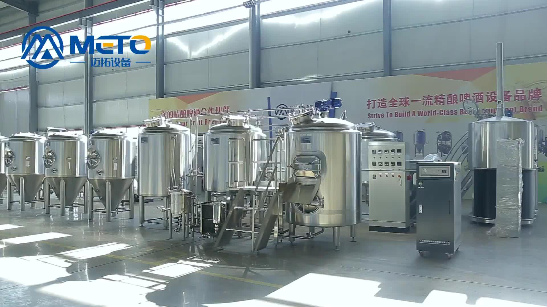 माइक्रो शराब की भठ्ठी प्रणाली शिल्प बीयर उपकरण 500l 3 पोत brewhouse 500 लीटर शराब की भठ्ठी