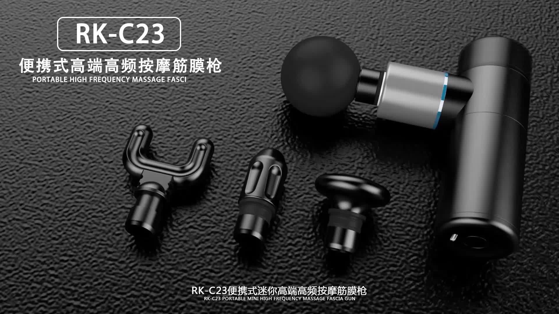 RK-C23 OEM private label electronic therapy full body fascia massage gun with nice portable packaging