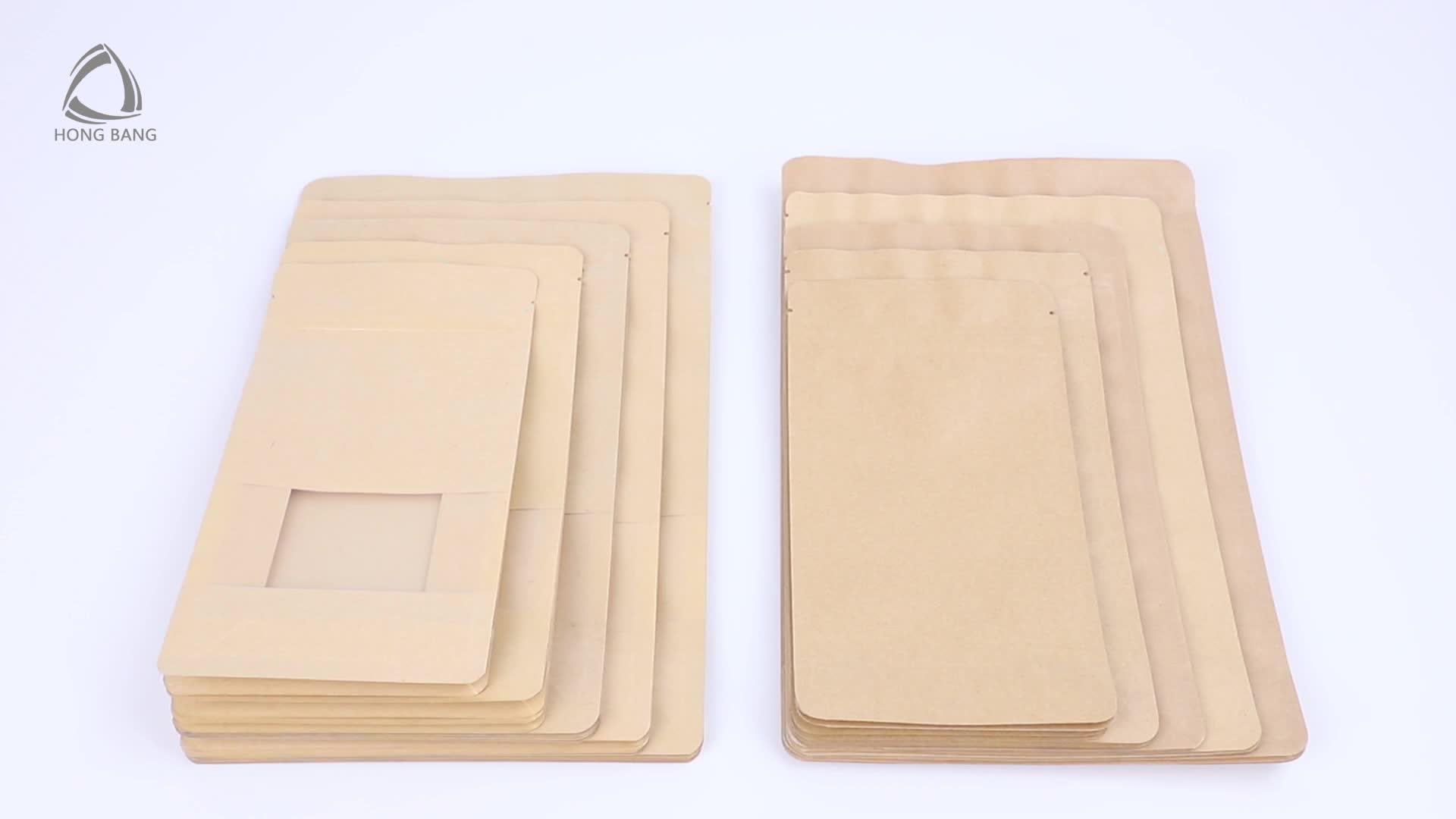 エコフレンドリーな包装8サイドシールクラフト食品紙箱ポーチフラットボトムバッグ