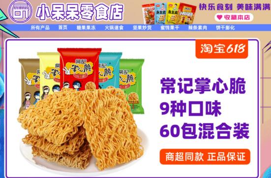 【好消息】淘宝营销工具三宝一卷将于7月1日正式免费-51租猫