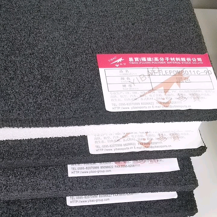 Closed cell / open cell foam epdm rubber sheets flexible insulation sheets