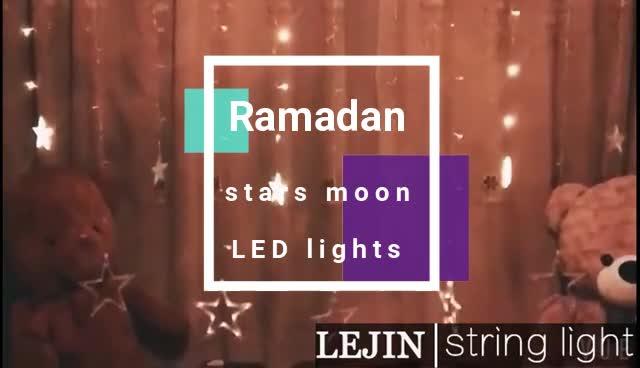 Ramadan LED Moon and Star Motif Light
