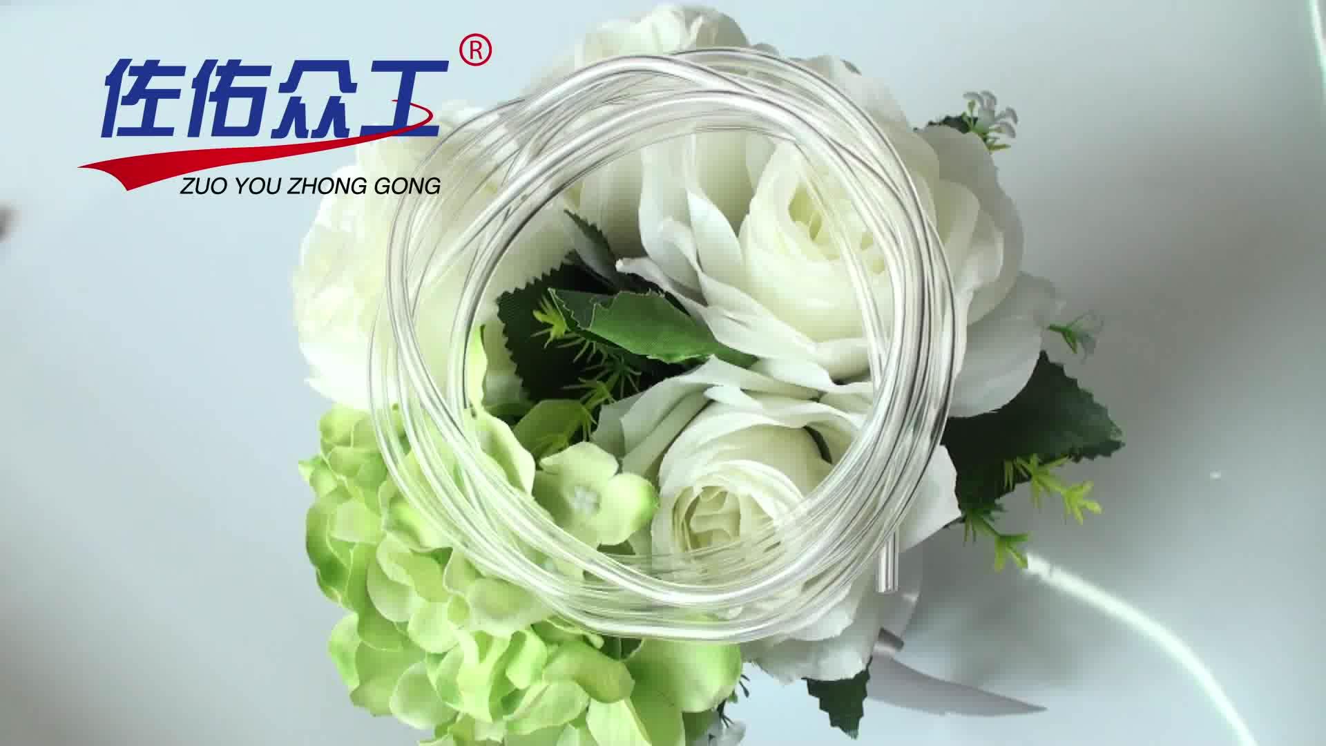 【PVC软管】生产PVC透明彩色塑料管 PVC电线套管水平管手袋提带