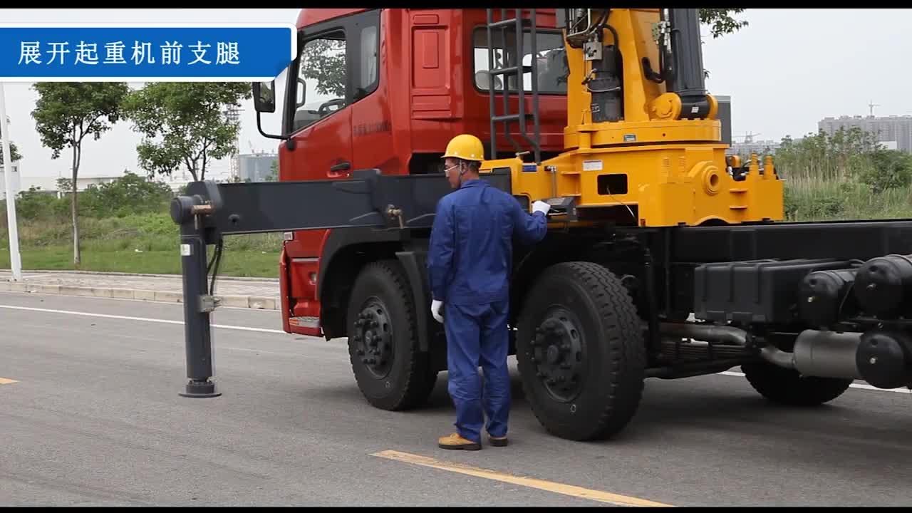 Buy XCMG 공식 제조 SQ5SK2Q 소형 트럭 크레인