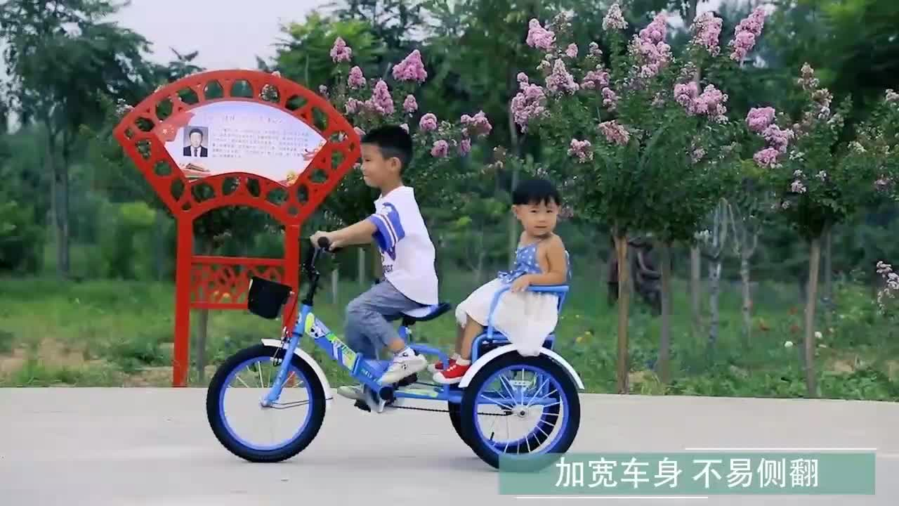 Cheap price factory double 2 seats two seater 3 wheel bike bicycles walker twins baby tricycle trike for kids children two baby