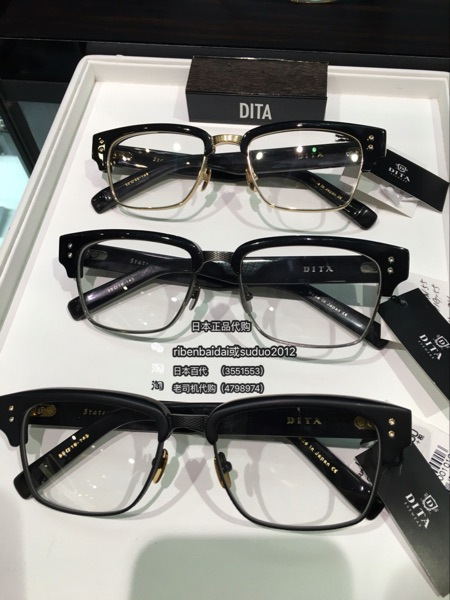 2b97112d0a69 Japanese hundred generation dita statesman glasses can be purchased with  myopia lenses jpg 450x600 Statesman drx