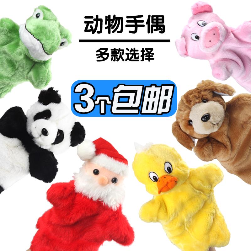 ✔❤幼儿园十二生肖手偶玩具 动物手套手玩偶手指玩偶卡通毛绒娃