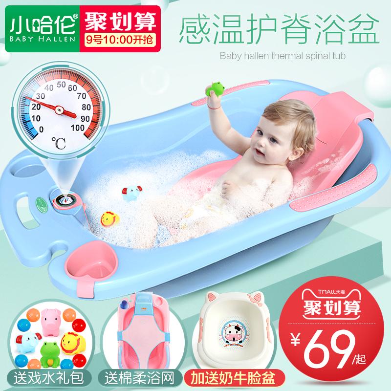 Небольшой харлан ребенок купаться бассейн новорожденных ванна может сидеть лечь общий ребенок статьи большой размер ребенок ванна баррель