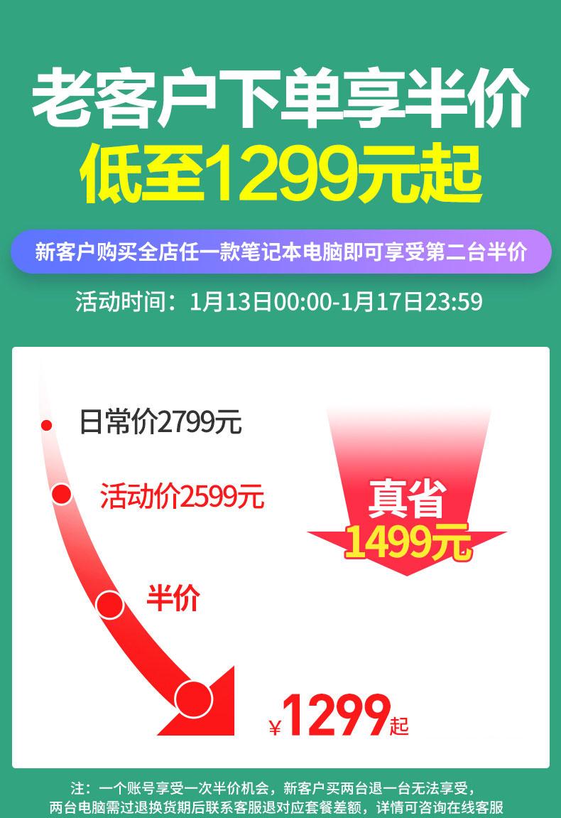 小麦5半价促销海报.jpg