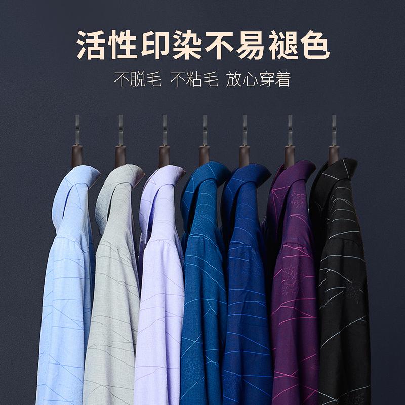 罗蒙秋季商务青年男士长袖上班衬衫韩版衬衣加绒加厚标准1DCDC73996