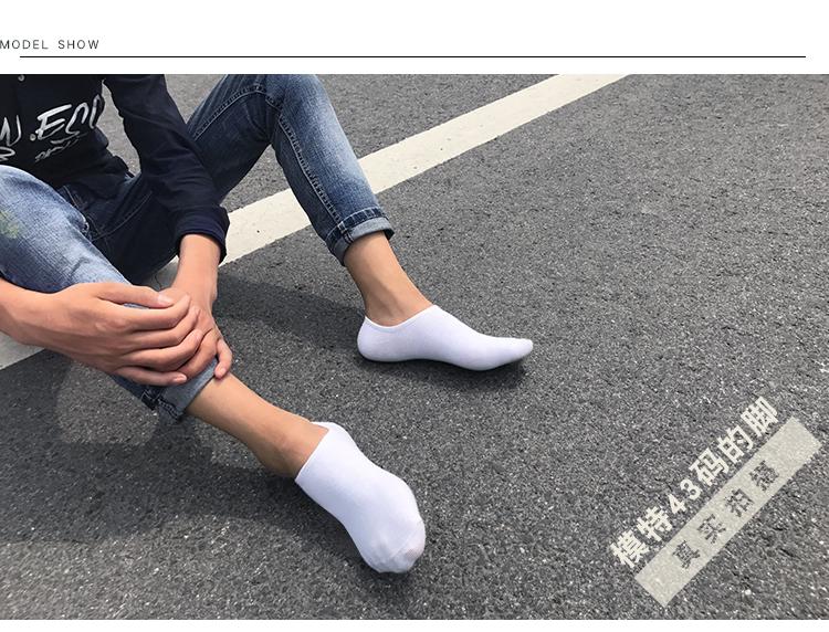 袜子男短袜春夏季纯色棉袜男士浅口船袜低帮运动袜吸汗短筒男袜潮详细照片