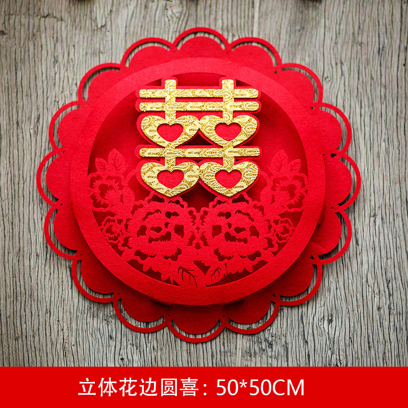 THREE-DIMENSIONAL LACE ROUND HI 50CM