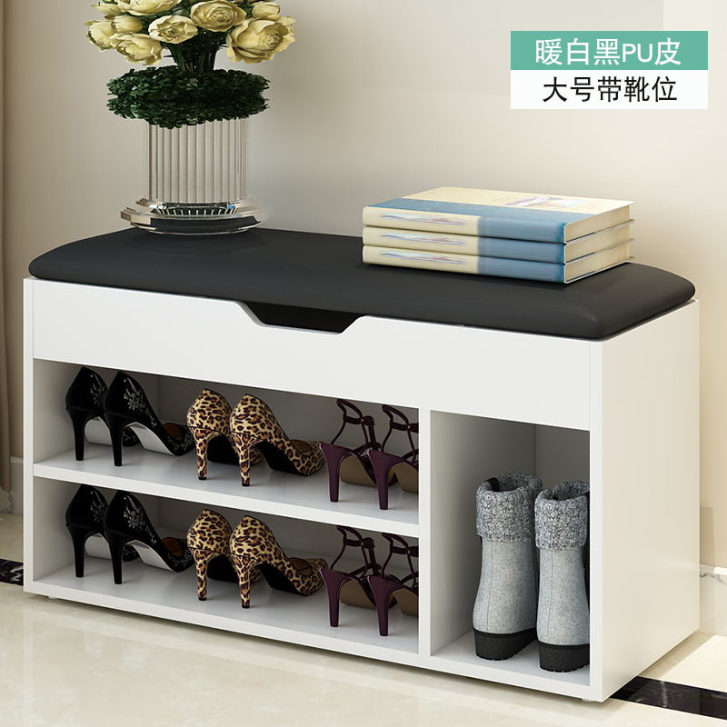 Change The Shoe Stool Shoe Rack Storage Stool Multi Functional Hall Cabinet  Simple Modern Entrance
