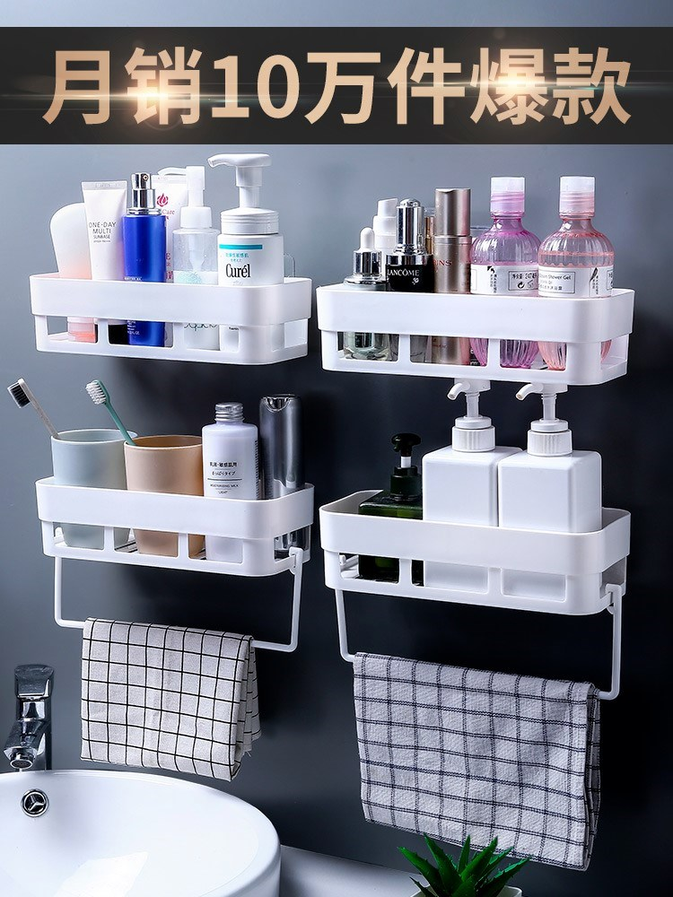 Household small wall-mounted storage box triangular rack corner bathroom shelf sandwich cosmetics corner wash table