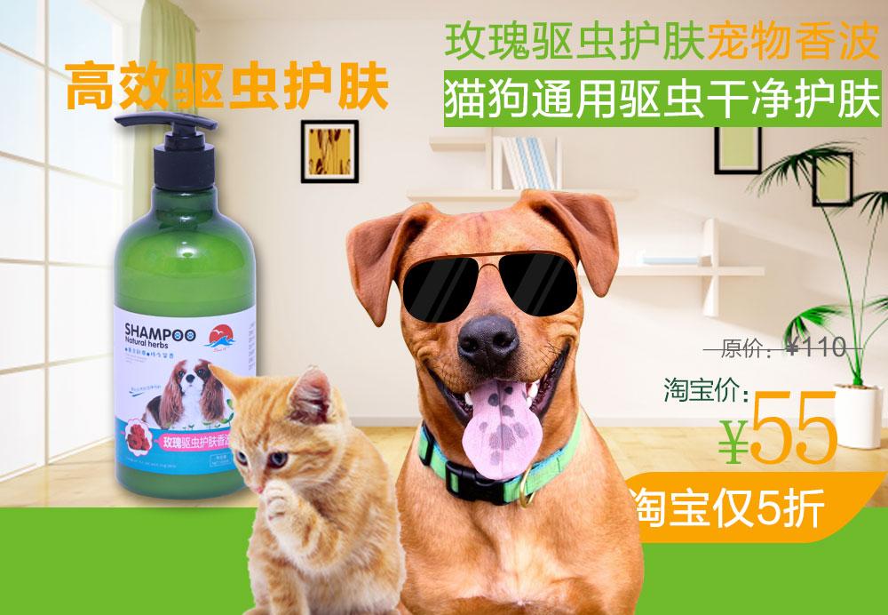 狗狗沐浴露宠物泰迪驱虫止痒香波金毛幼犬除螨洗澡用品杀菌除臭