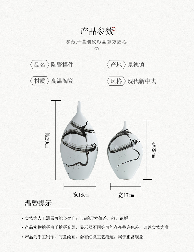 The New Chinese ink painting ceramic vase furnishing articles sitting room porch of TV ark, wine show home decoration decoration