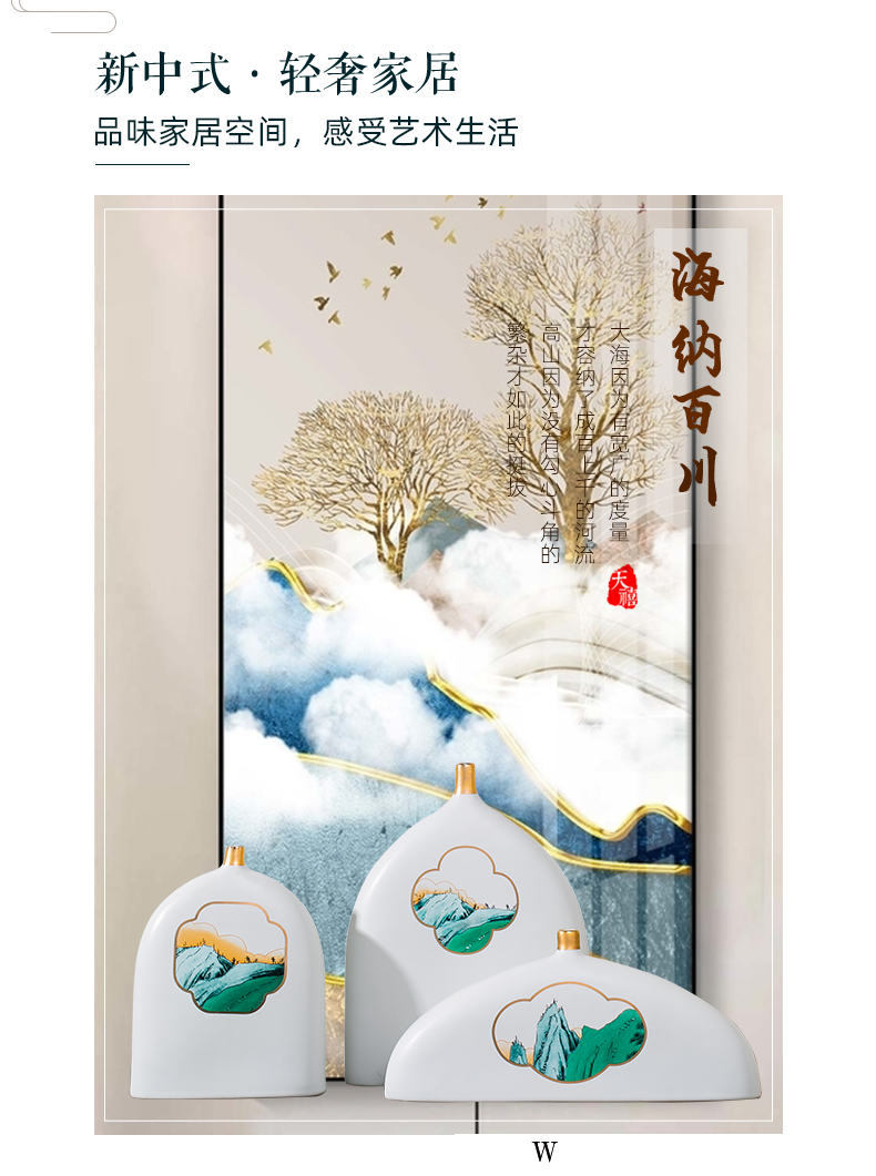 New Chinese style light key-2 luxury decoration ceramics furnishing articles creative household adornment of the sitting room TV ark, wine handicraft decoration