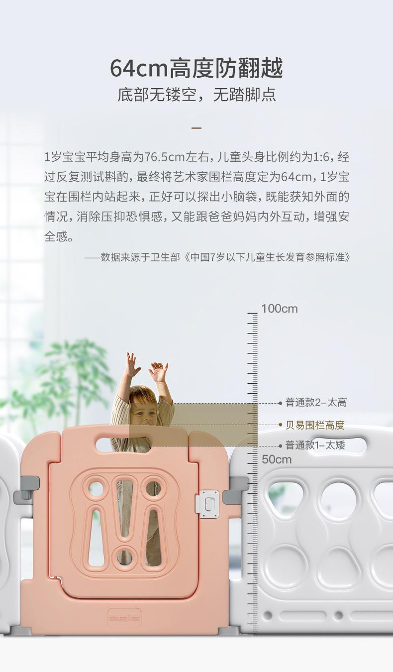 艺术家围栏详情-V5-01_05.jpg
