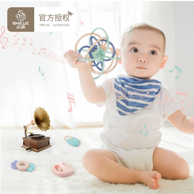 贝易曼哈顿手抓球婴儿软胶益智玩具球类宝宝磨牙棒咬咬乐牙胶摇铃(贝易)