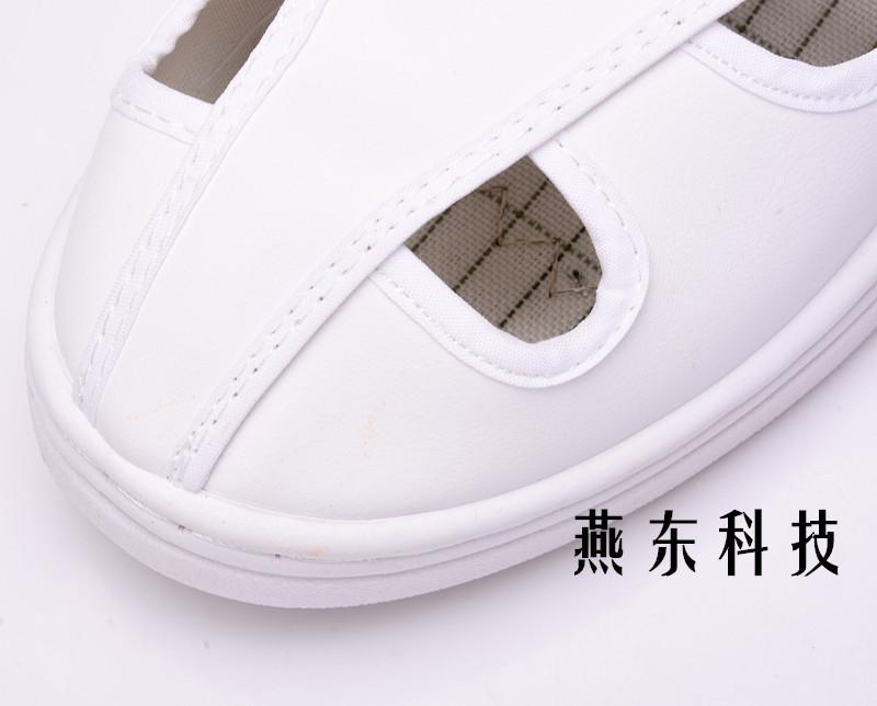 giày chống tĩnh điện Sikong bề mặt da trắng chất lượng vận chuyển giày chống tĩnh giày sạch làm việc giày thở thấm