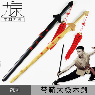taobao agent Wooden Tai Chi Sword-Swordsmanship Practice-Morning Exercise Sword-Movie and Animation Performance Props Toy Wooden Sword