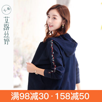 Ai Road silk embroidery long sleeve jacket women's 2021 spring new Korean version of the zipper hooded spring and autumn sweater cardigan