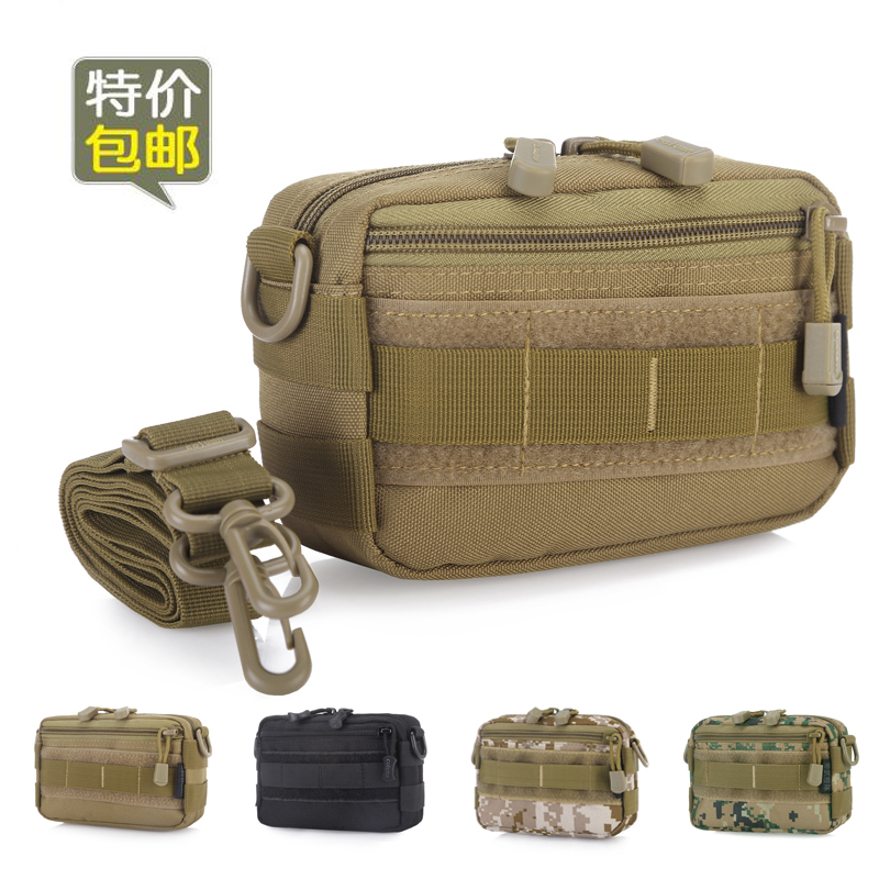 D5 column army clutter bag outdoor kit small sloping bag one-shoulder bag sports leisure mobile phone bag