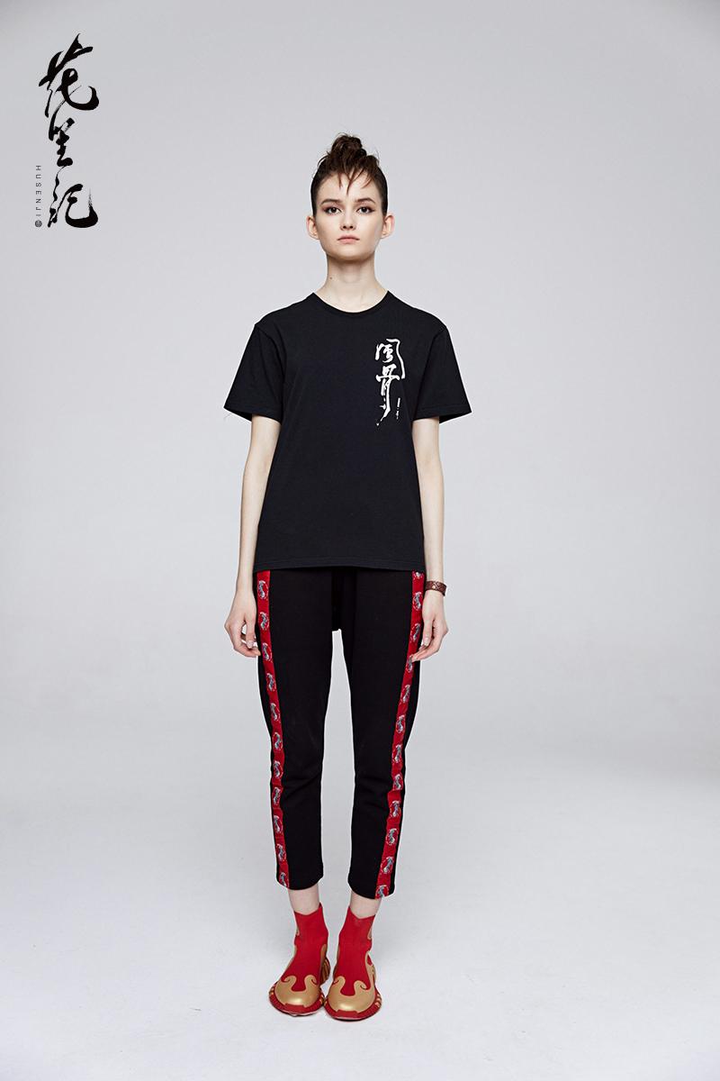 Hoa 笙 gió của Trung Quốc ánh sáng thủy triều sang trọng thương hiệu Fenggu ký tự Trung Quốc in vài màu đen và trắng cổ tròn thể thao ngắn tay T-Shirt nam