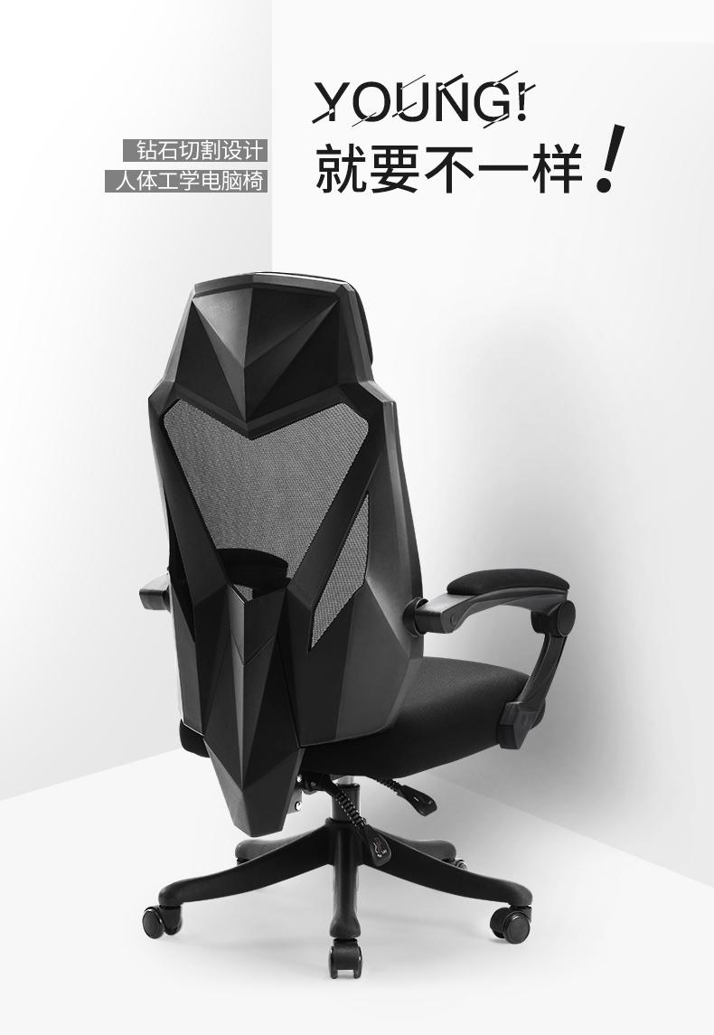 黑白调HDNY133人体工学电脑椅,多种场景,多种驾驭