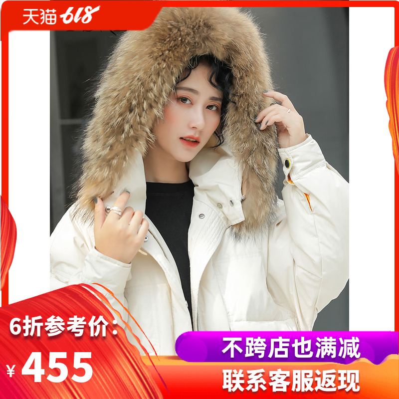 Ai Shang Xue 2020 anti-season down jacket women's winter fashion hat short-style yang-gas mule hair collar 111