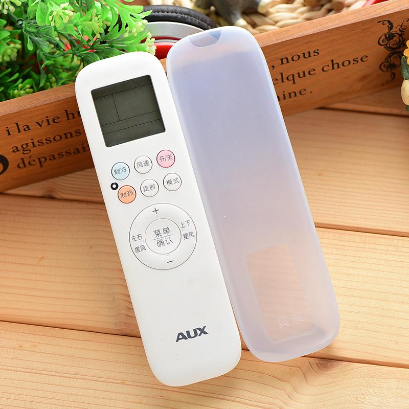 AUX/奥克斯KFR-T/01135GW/NF硅胶家用空调挂机冷暖遥控器保护套