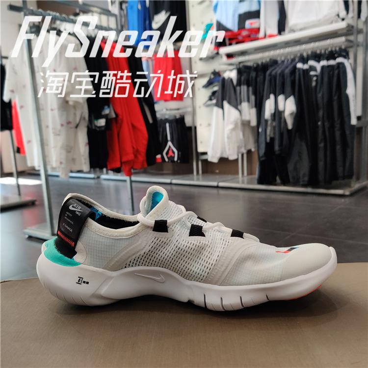 鞋狗體育正品Nike/耐克Free RN 5.0男女新款切割鞋底赤足跑步鞋CV9305-100