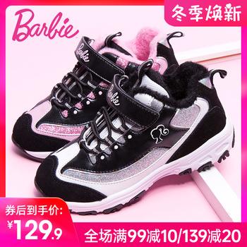 Барби обувь девочки спортивной обуви 2020 новый ребенок два хлопка обувной зимний с дополнительным слоем пуха сгущаться панда обувной старый отец обувной, цена 2154 руб