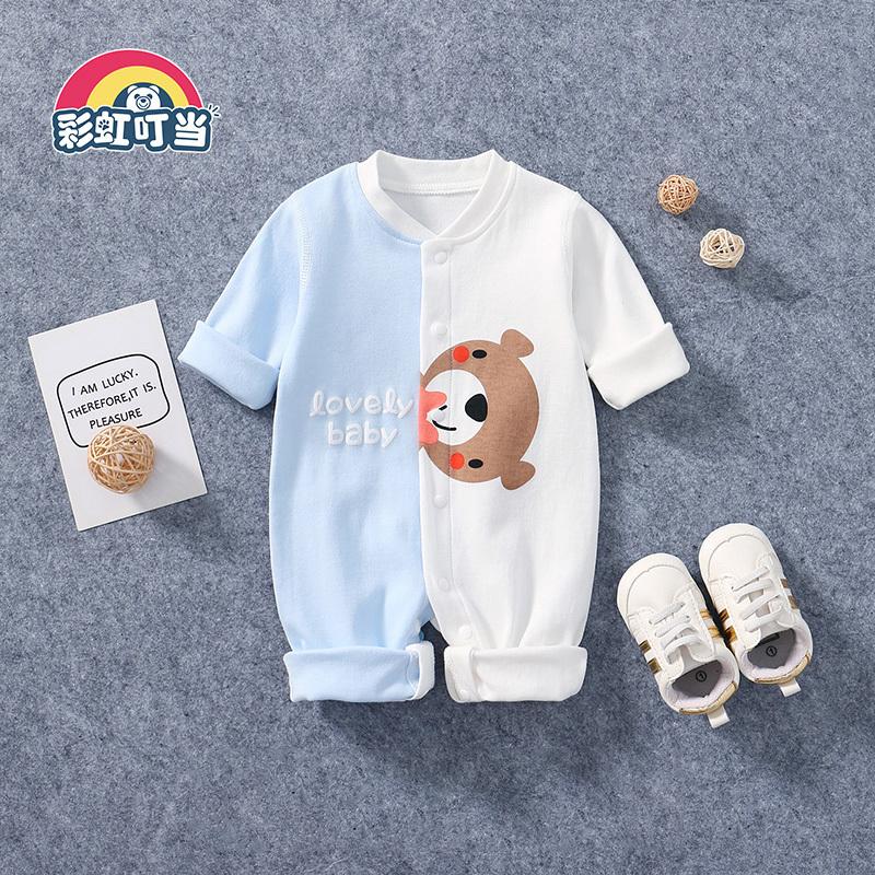 初生婴儿连体衣纯棉哈衣和尚服宝宝夏季薄款新生衣服夏装无骨睡衣