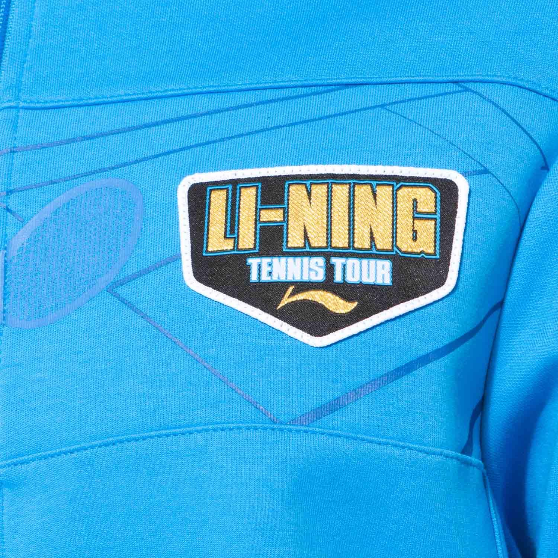 Спортивная толстовка Lining awde001/3 LI-NING AWDE001-3