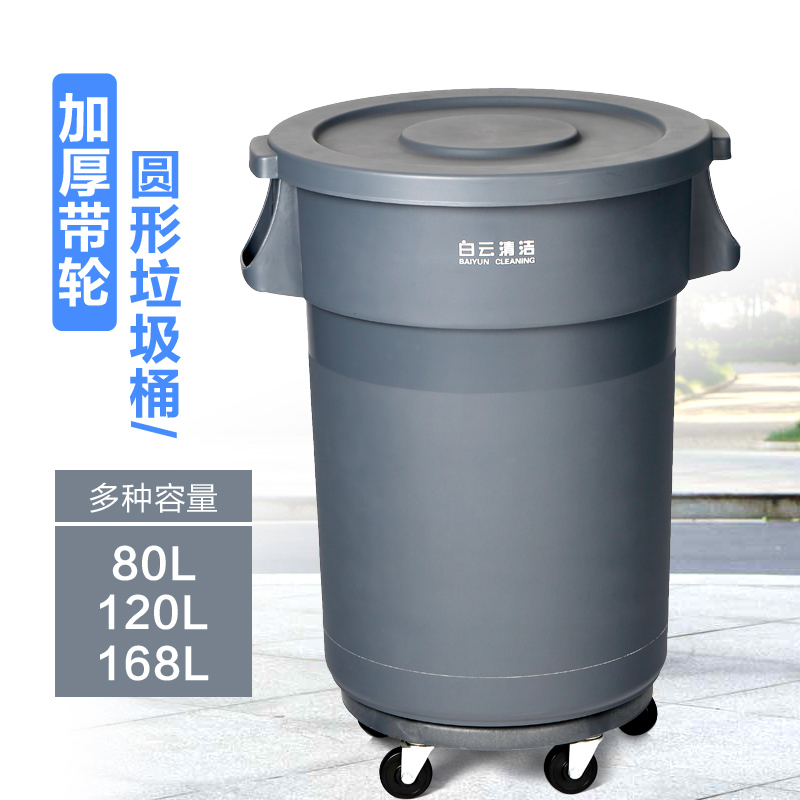 Outdoor Trash Can With Wheels Stunning USD 6060] Baiyun Plastic Sanitation Trash Outdoor Large With Wheels