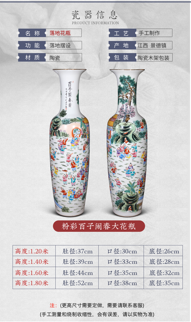 Jingdezhen ceramics powder enamel the ancient philosophers figure of large vases, Chinese style household furnishing articles to heavy accessories large living room