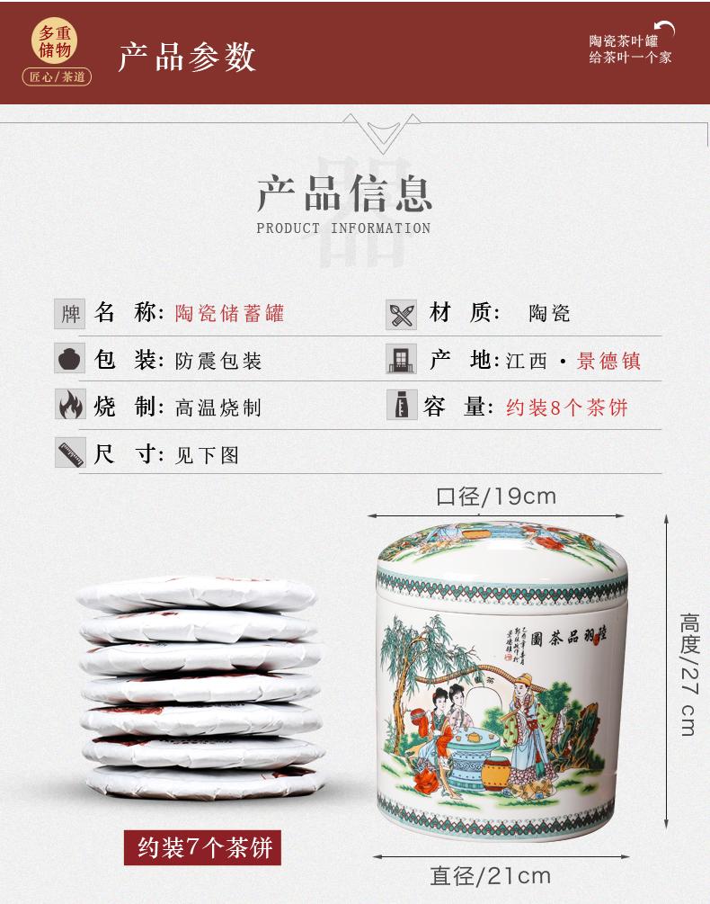 Jingdezhen ceramics manual sealing caddy fixings puer tea tea storage cylinder storage large furnishing articles 7 cakes with restoring ancient ways