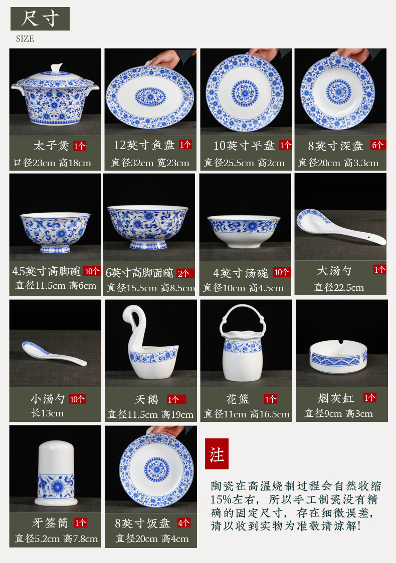 Chinese style restoring ancient ways of jingdezhen ceramics dishes suit 60 head home of blue and white porcelain tableware suit housewarming gift