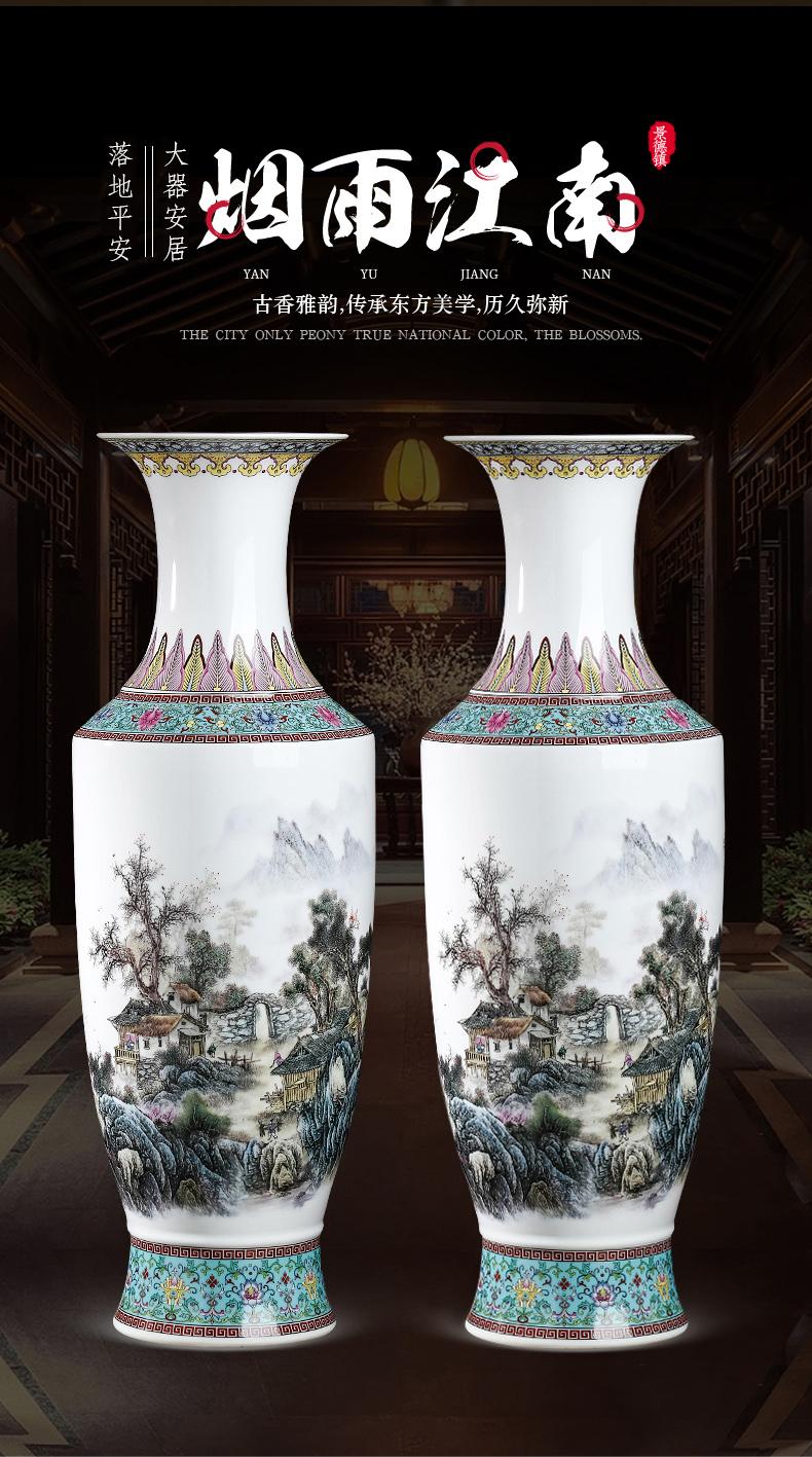 Archaize of jingdezhen ceramics powder enamel vase landing place flower arranging new classical Chinese style living room TV cabinet decoration
