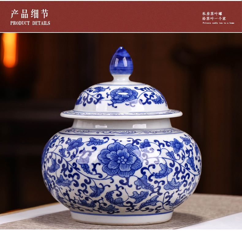 Jingdezhen ceramic sealed with cover caddy fixings Chinese style household puer tea as cans a kilo of blue and white porcelain storage tank furnishing articles