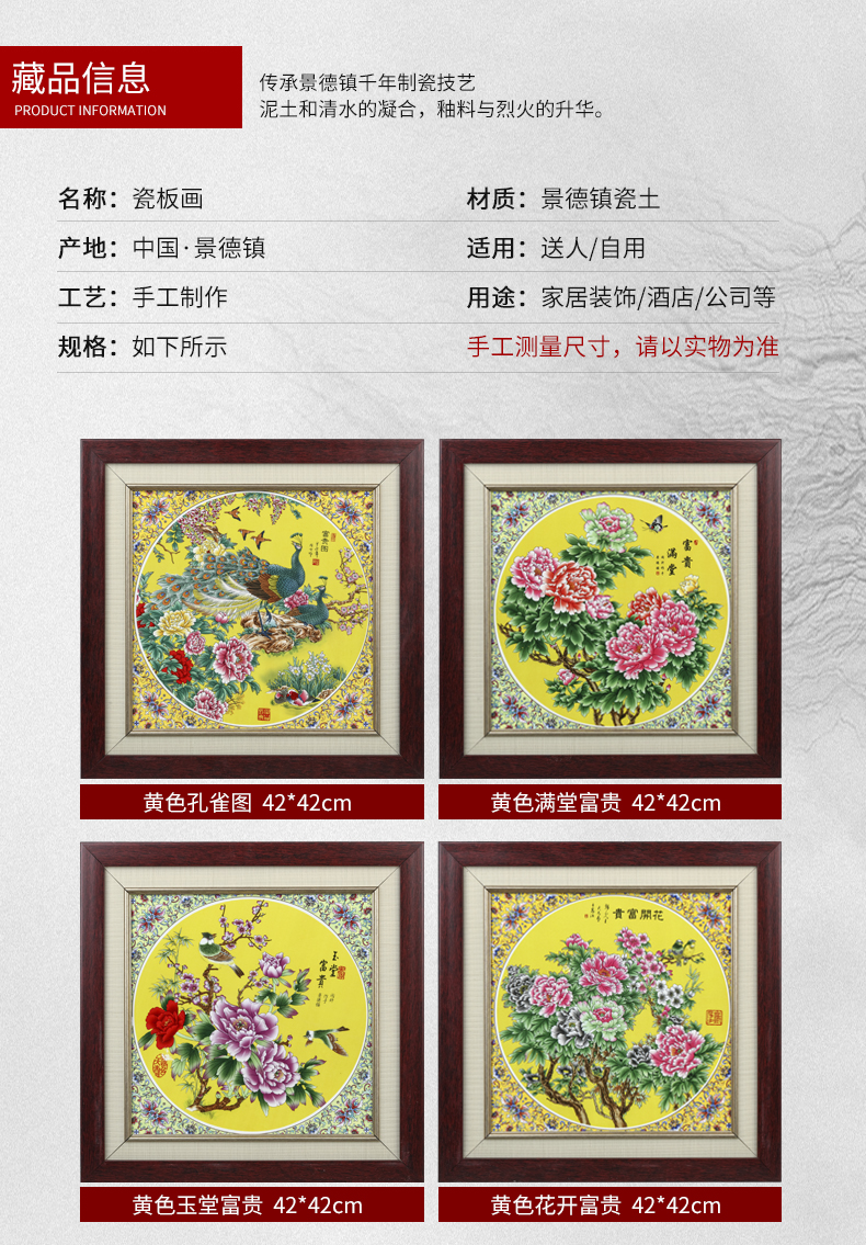 Jingdezhen ceramics hand - made pastel sitting room adornment of new Chinese style sofa setting wall murals hang a picture to the office