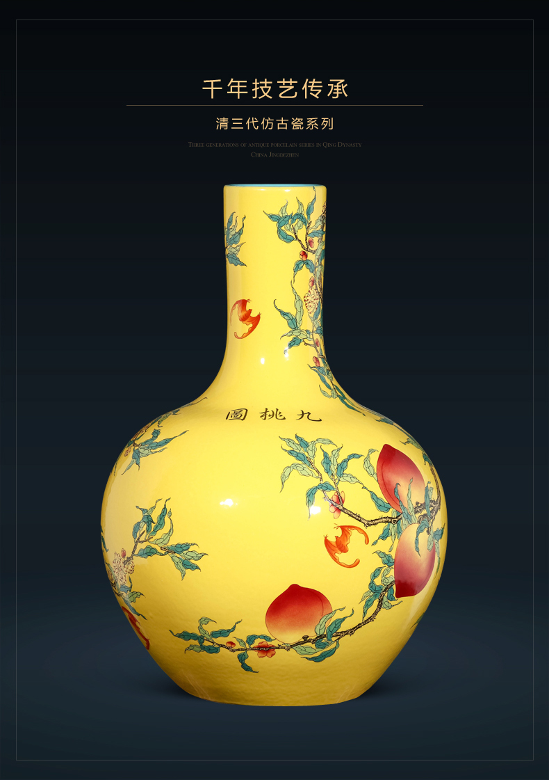 Jingdezhen ceramics nine yellow peach figure vase furnishing articles living room flower arranging large Chinese style household ornaments