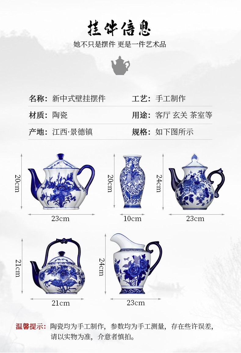Sitting room sofa background wall hang modern new Chinese style porch creative metope adornment blue and white porcelain vase wall act the role ofing