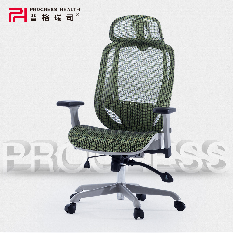 Pugress Computer Chair Breathable Mesh Office Chair Lift Comfortable Game  Chair Esports Home Ergonomic Chair