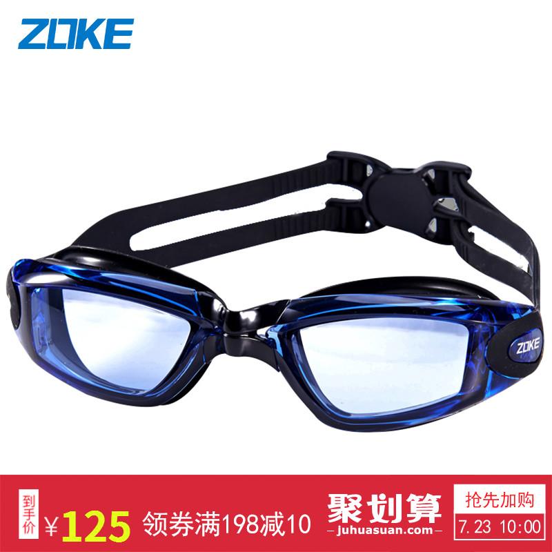 Zoke goggles HD chống sương mù ladies bơi không thấm nước goggles big box phẳng đào tạo chuyên nghiệp bơi người lớn kính người đàn ông